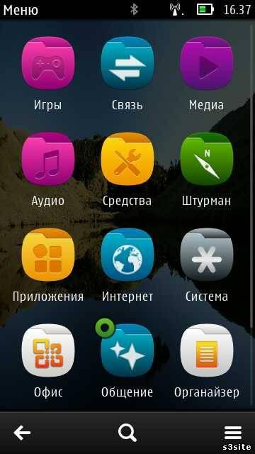 Evolve Stile (Belle) - Темы (Symbian 3) - Файлы - Всё для Symbian 3